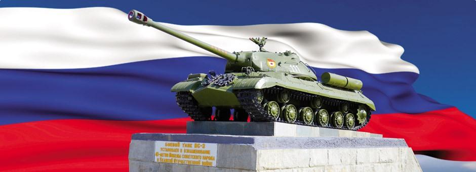 81 Бронетанковый ремонтный завод